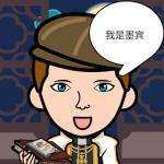 Profile picture of MoBin墨宾